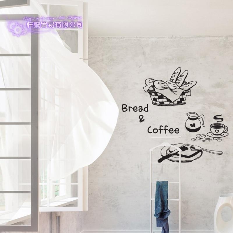 Coffee Sticker Food Legislature Decal Cafe Poster Vinyl Art Wall Decals Pegatina Quadro Parede Decor Mural Coffee Sticker