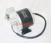 24V36V350W Electric Motor Unite Motor Brushed Scooter Bike Electric Bicycle Motor E-bike Engine(China)
