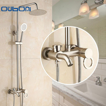 OUBONI Fashion Style White Shower Faucet Cold and Hot Water Mixer Single Handle Adjustable rain Shower Bar Wall Mounted