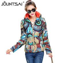 JOLINTSAI 2017 New Winter Coat Woman Floral Print Plus Size Slim Jackets Stand Collar Women Outwear Short Wadded Parka Mujer()