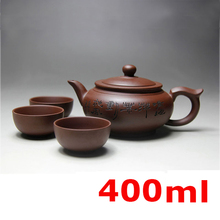 2017 Kung Fu Tea Set Yixing Teapot Handmade Tea Pot Cup Set 400ml Zisha Ceramic Chinese Tea Ceremony Gift BONUS 3 CUPS 50ml Gift