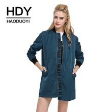 HDY Haoduoyi Casual Long Style Women Jackets Zipper Pockets Wide-waisted Stand Collar Female Outwears Solid Blue Lady Coats(China)