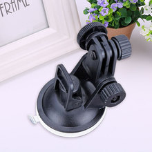 Auto Car Window Suction Cup Mount Bracket Holder For DVR DV Camera Black