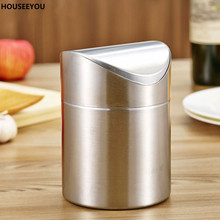 Stainless Steel Storage Boxes & Bins Silver Mini Table Dustbin Desk Trash Box Waste Container Rolling Cover Type Rubbish Bin(China)