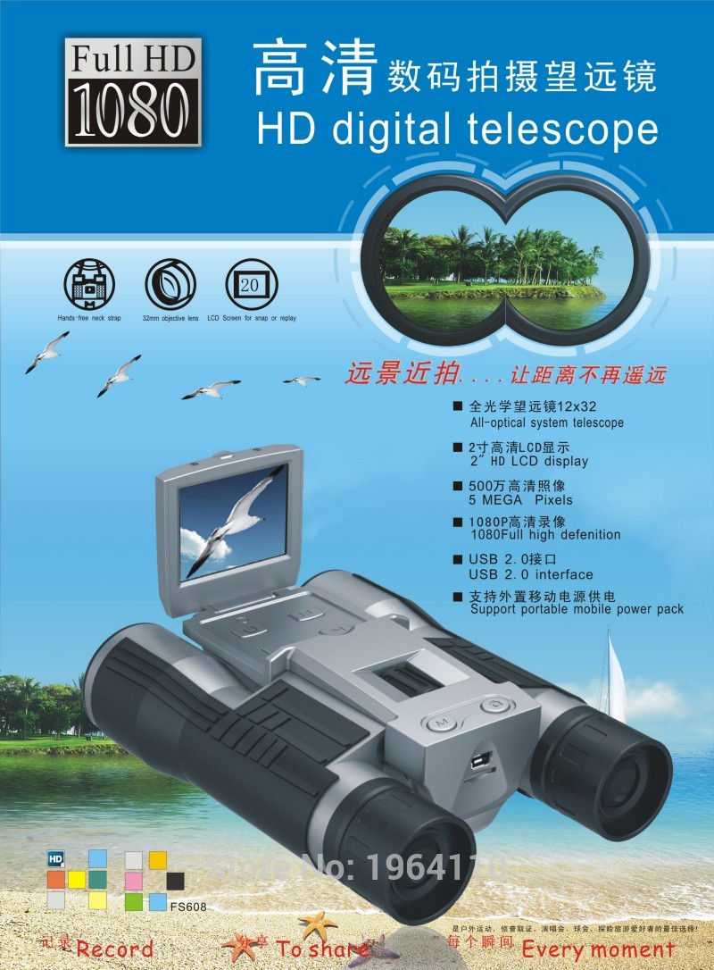 1080P HD Digital Telescope Camera with 2.0 TFT LCD for Photo Snapshot & Image Video Recording with Max 32Gb TF Card Memory_F1