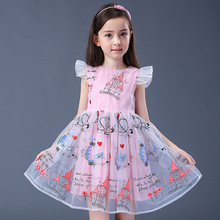 Girls Prom Dress Embroidery Rose Princess Dresses Children Sleeveless Mesh Party Wedding Gown Carnival Costume