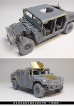 TM7201 Modern American Type M1114 Armored Upgraded Hummer Blocks Kits