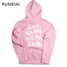 RUMEIAI 2017 High quality Kanye Pink men hoodies and sweatshirts hip hop fleece pullover brand 1:1 quality hoodies