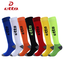 Etto Professional Knee-high Cotton Soccer Socks Deodorant Sweat Absorption Sport Socks Men Long Tube Towel Football Sox HEQ001(China)