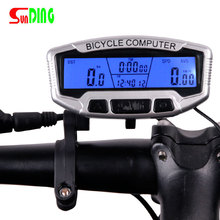 Bicycle Speedometer Wired Computer Stopwach Odometer LCD Screen Blue Backlight Auto Clear Sunding SD-558A(China)