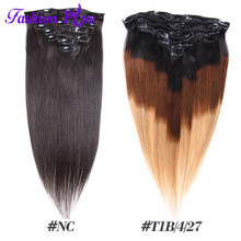 Machine Made Remy Straight Ombre Clip in Human Hair Extension Set 7Pcs 110g Natural Hair Extension Remy Clip Ins Extensions(China)