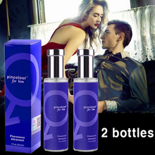 Deodorant perfume for men Seduce aphrodisiac Male spray oil and pheromone flirt perfume men attract girl, free shipping 2 pcs(China)