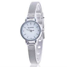 Delicate Stainless Steel Watches Women Luxury Alloy Mesh Band Quartz Wrist Watch Ladies Diamond Small Dial Clock Watches #Ju(China)