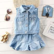 2017 New children's suits girls summer Skirt and Sleeveless Shirt Set Girl's beaded two-piece Denim suit(China)