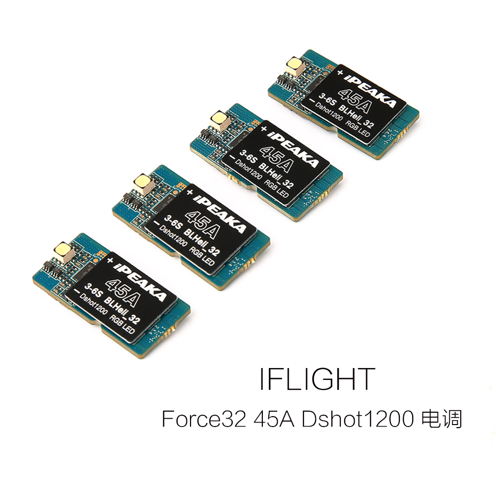 iFlight Force 45A 32bit BLHeli_32 ESC OPTO (3-6s) DSHOT1200 ESC for FPV Racing Drone kit