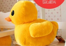 stuffed animal lovely yellow duck plush toy 85 cm duck doll 33 inch toy s4673