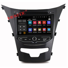 Russian menu free map free shipping Android7.1 car radio cassette for ssangyong korando Actyon 2014 support gps navigator dvd