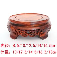 Rosewood carving furnishing articles household act the role ofing is tasted of Buddha household solid wood crafts special  base