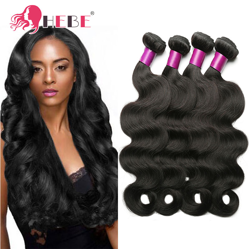 7A Brazilian Virgin Hair Body Wave 4 bundles Rosa Hair Products Brazilian Human Hair Weave Cheap Brazilian Body Wave Virgin Hair<br><br>Aliexpress