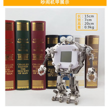 DIY Private custom stainless steel metal model finished removable insect Robots Deformation robot laser assembling machine(China)