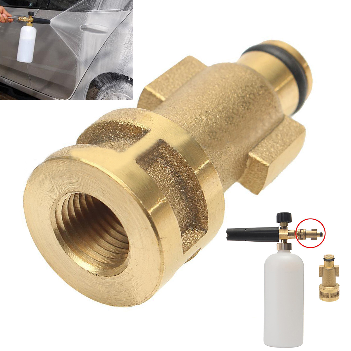 1/4 Inch Brass Car Pressure Washer Foam Lance Adapter Connector For Lavor Parts Business, Office & Industrial