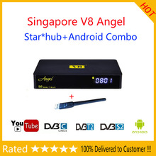2017 singapore starhub tv box black box tv channels V8 Angel+Android tv box combo with 4k KODI iptv sinapore pk ip9999 a8plus