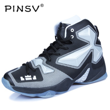 PINSV Original Basketball Shoes Men Sneakers Cheap Basketball Boots Shoes Lace-Up Basket Homme 2017 White Black Size39-45(China)