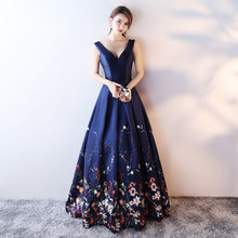 2017 New Arrival Dark Blue V Neck Lace Up Back Ball Gown Evening Dress Robe  De Soiree Modern Classic Prom Dress Vesta De Festa 6d03ce7e0738