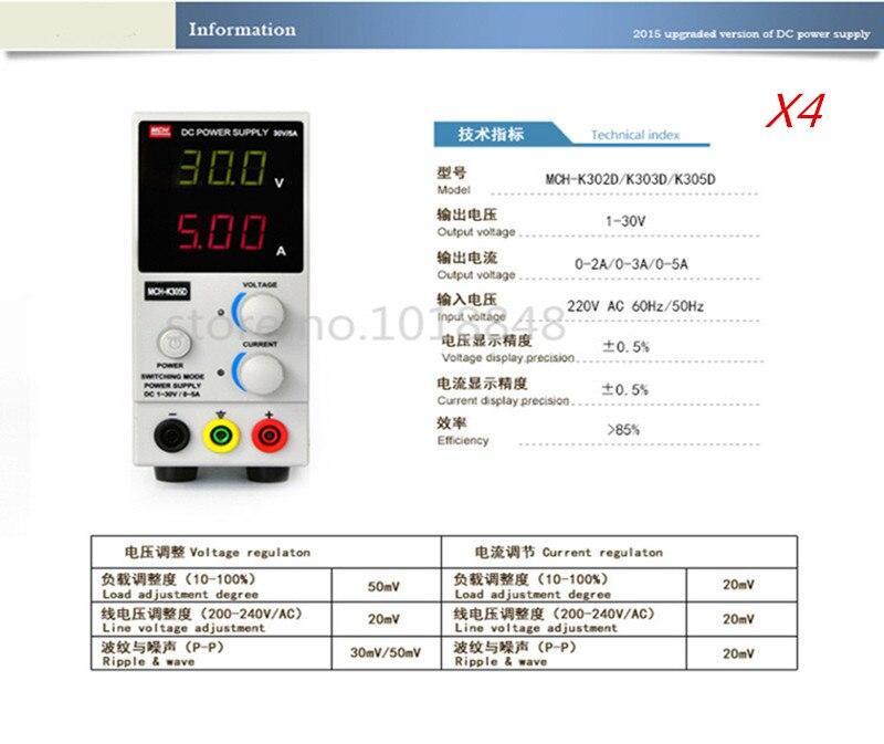4pcs/Lot 220v MCH-K305D Mini Switching Regulated Adjustable DC Power Supply SMPS Single Channel 30V 5A Variable MCH K305D<br>