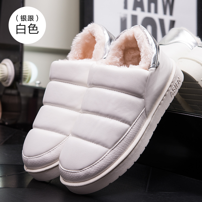 2017 winter  hot sale leather soles for slippers winter waterproof  bot colorful flat suit for expectant mother and indoor<br><br>Aliexpress