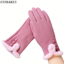 CUHAKCI Touchscreen Gloves Winter Mittens Women Pink Gloves Windproof Sweet Bow Floral Cashmere Elegant Warm Mittens G125(China)
