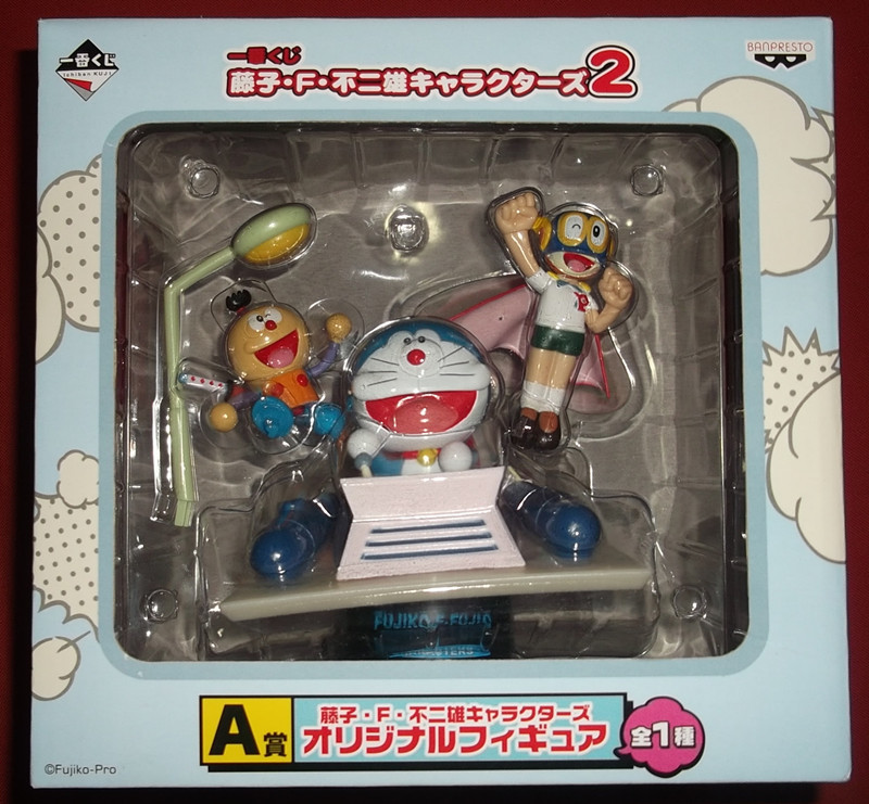 Classic Animation Cartoon Doraemon/Parman/Kiteretsu Encyclopedia Time Machine Fly 17CM Figure Toys New In Box<br>
