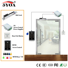 RFID Access Control System Kit Wooden Glasses Door Set+Electric Magnetic Lock+ID Card Keytab+Power Supplier+Exit Button+DoorBell