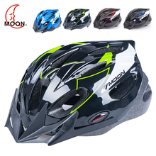 MOON Kids Cycling Helmet 8 Color Children Bicycle Helmet Sports Bike/Skating/Hip-hop Helmet for Children(China)