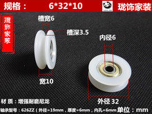 free shipping 8 Shower Door Rollers/Wheels/Runners/Pulleys 6*32*10