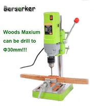 Berserker Mini Bench Drill Power electric drill for Easy Milling Machine 220V 710W 13mm drill chuck 5156E Free Shipping