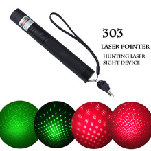 Hunting laser sight device Laser 303 Pointer Adjustable Focus Lazer Green Red with Safe Key 26014