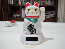 1 PC Creative Cute Waving Lucky Cat Plastic Electric Shop Home Decoration Golden White