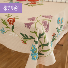 Handmade Embroidered Flowers Round Tablecloth Cotton Rectangle Tablecloth Home Use Tablecloth