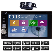 GPS Car DVD Logo Navigator Touch Screen Double Din PC Radio System 6.2 Inch Auto Receiver Audio Stereo USB 3D Map(China)