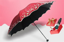 2017 Red Color Lace Rose Flower umbrella rain women Folding Windproof Anti-UV Sunny and Rainy Umbrella for Girl-red