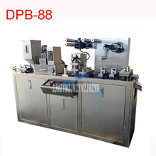 Shipping by sea 220V / 380V DPB-88 liquid blister packing machine Flat plate Vacuum Food Sealers  20-80 mm (customizable)