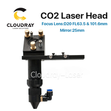 Cloudray CO2 Laser Head 63.5mm Focus Lens 20mm Reflective Mirror 25mm Integrative Mount Laser Engraving and Cutting Machine