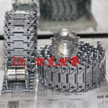 1:16 metal tank track M41A3 M41 metal track suit 3839 for remote control tank henglong(China)