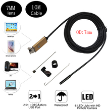 3 Colors Endoscope 7mm 2IN1 10M USB Android Camera Endoscope HD Inspection OTG IP67 USB Endoscopio Camera Phone Borescope