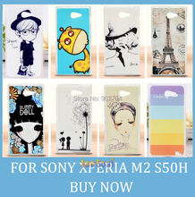 For Sony Xperia M2 S50H Case Effiel Tower Skull Deer Lotus Dummy Rainbow Heart King  Hard Cell Phone Case