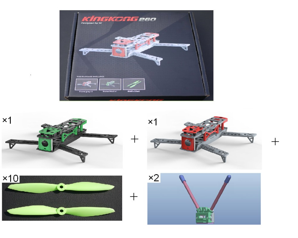 KING KONG 260 mini drone integrated frame with tail light 2 frames +10 propellers QAV250 cross racing quadcopter frame<br><br>Aliexpress