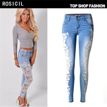 ROSICIL Women Lady Lace Ripped Jeans Hollow Out Denim Flower Pants Boyfriend Jeans Trousers TSL006-L#