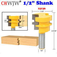 "1pc Glue Joint Router Bit - Medium Reversible Woodworking Chisel Cutter Tool - 1/2"" Shank Tenon Cutter for Woodworking Tools"