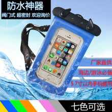 Party Supplies Best price NEW Transparent Waterproof Underwater Pouch Bag Dry Case Cover 50pcs